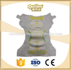 OEM Sweet Comfort Touch Cloth -Like Sleepy Baby Diaper For Kids Love Care