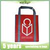 Hot sale non woven promotional bag, shopping bag, non woven bag