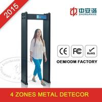 real guns scanner 4 zones walk through metal detector/door frame metal detector