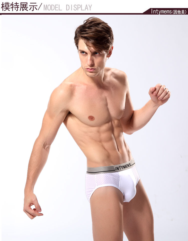 Teen In Briefs 105