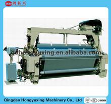 High quality and high speed textile weaving machinery/tsudakoma water jet loom/power loom machine price