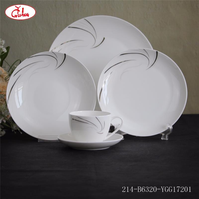 ... Round Shape Full Simple Dining Brand Dinnerware With Beautiful Arc  Decor YGG17201 ...