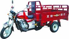 2015 bajaj three wheeler price/3 wheel motorcycle/cargo bike