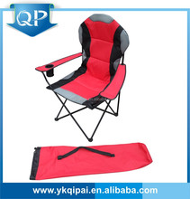 Folding camping chair with armrest and FOAM, aldi camping chair, beach chair