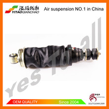 China Wholesale New Design Trucks Parts Small Shock Absorber