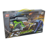 2CH mini helicopter rc for sale