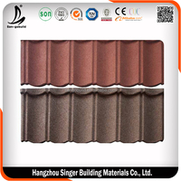 Factory stone coated metal kerala tile roof OEM