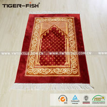 Becautiful Design Prayer Rug,Muslim Prayer Carpet,Custom Prayer Mat For Muslim