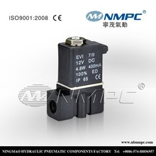 "Electric water valve flow control 2P025-06 lead wire 1/8""NPT ,PT or G thread type,Two-Way ,Gas,Plastic body"