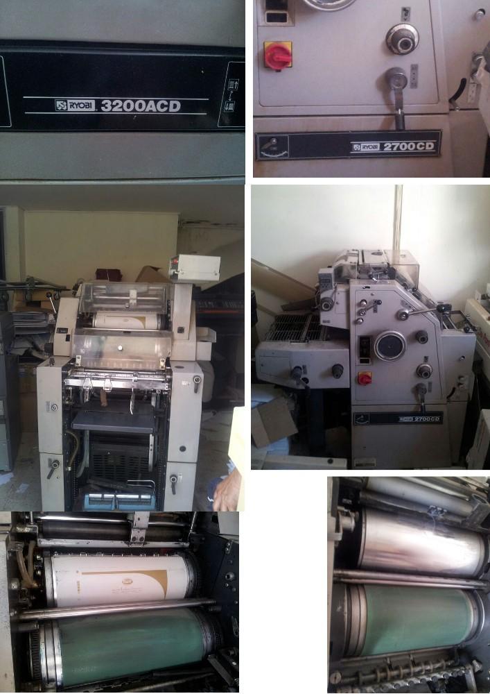 ryobi offset printing machine new