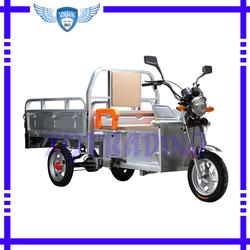 1000W Three Wheel Motorcycle