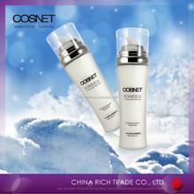 skin best face whitening cream/ Day and night whitening face cream