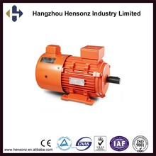 YVF2 seres of small voltage squirrel cage three phase electric motor