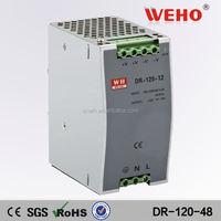 120w din rail adapter DR-120-48 110v ac 48v dc power supply