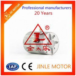 12V 1.6KW DC Motor With Insulation F