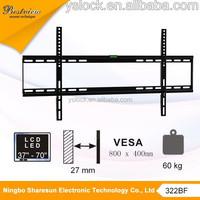 322BF wall mounted tv units