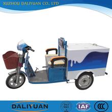price of cargo three wheel motorcycles for send milk car