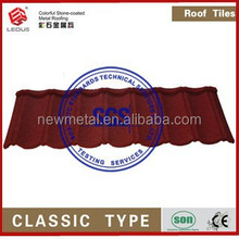 sun stone coated metal roof tile roofing tile
