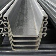 Hot sale size of steel sheet pile/retaining walls/Flange Plate steel sheet pile