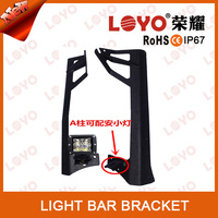 "2015 Hot sale product 50"" 288w 300w led light bar car roof mount bracket for Jeep"