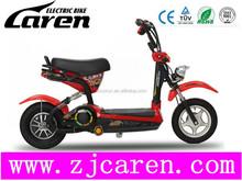 fashion electric bike
