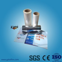 15+8u Glossy Bopp Thermal Laminated Film double sides corona treatment