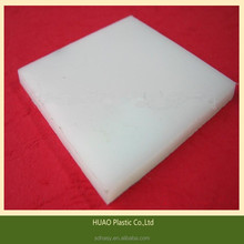 Corrosion resistant hdpe /uhmwpe High Density Polyethylene Board supplier