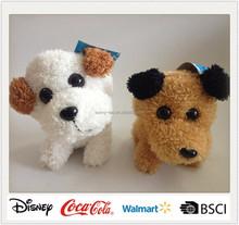 Cheap Plush Big Head Dog Toy