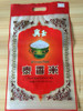 New Wholesale Online Shop China Resealable 1KG Plastic Rice Bags