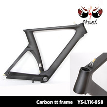 2015 high performance carbon tt frame size in 45, 48, 51, 53cm