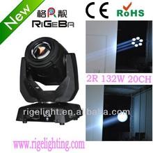 Mini 2R 132 watt 20CH high pixel led sharpy beam spot moving head laser light