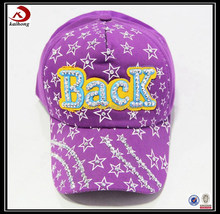 2015 fashion high quality cheap custom diamond paste Embroidered Baseball Cap/hat/label