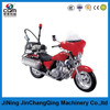 2015 super handsome Fire fighting motorcycle Fm150,water mist fire fighting motorcycle,welcome to inquiry