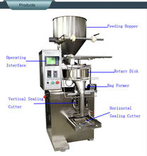 Vertical automatic granule packing machine for popcorn, nut, peanut, dried fruit, dri HSU-160K