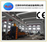 HBS 500 TON china Heavy duty steel metal shear baler