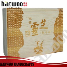 Pine Wood craft case for gift with brand logo