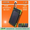 Hot selling 5000 / 8000mAh Solar Power Bank,Rain-resistant Solar Charger for mobile phone