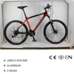 alloy suspension fork for mtb bike, dh mtb bike 2013, downhill mtb bike