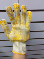 7 gauge yellow pvc dotted natural cotton hand gloves 600g