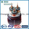 Factory Wholesale 15kv 3x240mm aluminium china power cable