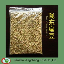 Dry green lentils from Gansu