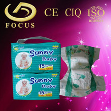 New Products disposable baby diaper,sunny baby nappy