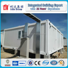 smart container house