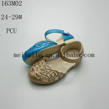 Golden color kids PCU sandal