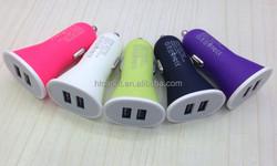 universal matte dual USB phone car charger cheap matte charger
