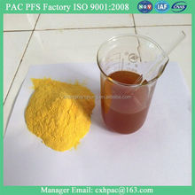 SGS ISO polyaluminium chloride msds for printing & dyeing
