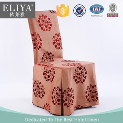ELIYA Banquet Jacquard Chair Seat Cover For Restaurant And Hotel