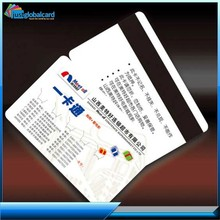 ISO11785 recordable magnetic card chinese chip card factory