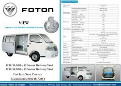 2 seat delivery van Foton view