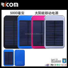Solar Charger 5000mAh for GPS MP3 PDA Mobile Phone Solar Power Bank Dual USB External Battery Backpack Charger--PB204
